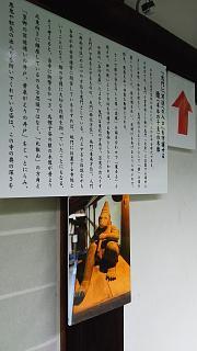 20160919六道珍皇寺(その7)