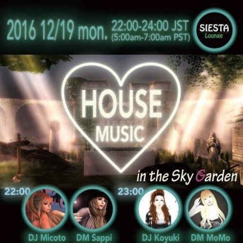 20161219_SIESTA Lounge