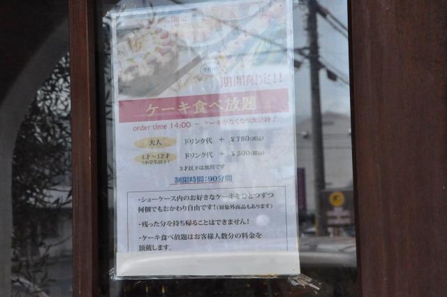 DSC_2755_20170213211733225.jpg