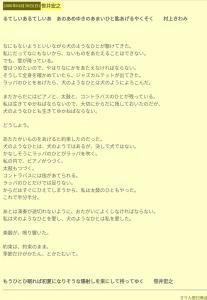 きりんの脱臼(2006年04月30日(日))