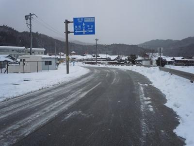 DSCN5460.jpg