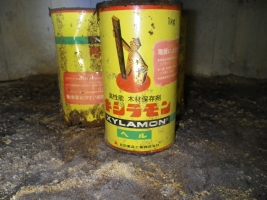 薬剤空き缶