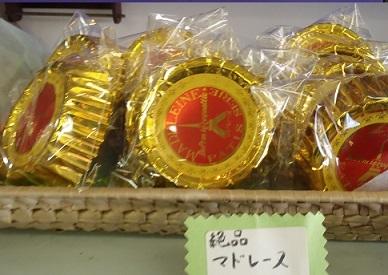 kimotomado.jpg