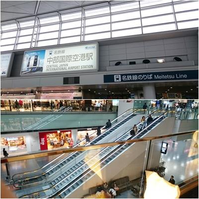 釜山旅行1日め