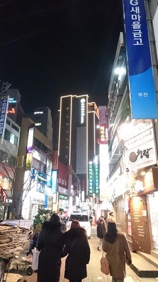 釜山旅行1日め3