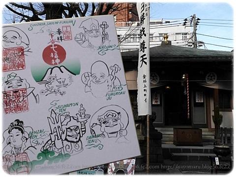 sayomaru19-101.jpg