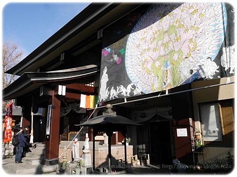 sayomaru19-102.jpg