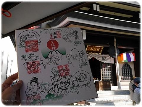 sayomaru19-105.jpg