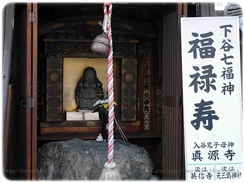 sayomaru19-114.jpg