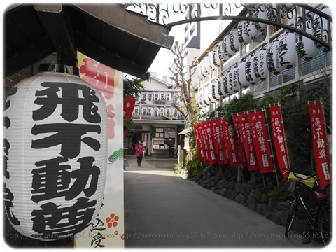 sayomaru19-116.jpg