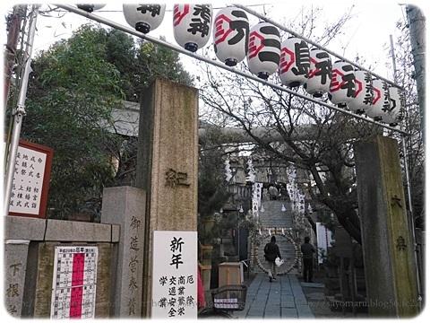 sayomaru19-118.jpg