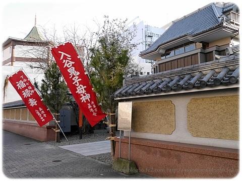 sayomaru19-119.jpg