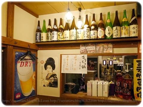 sayomaru19-124.jpg