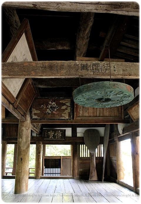 sayomaru19-138.jpg