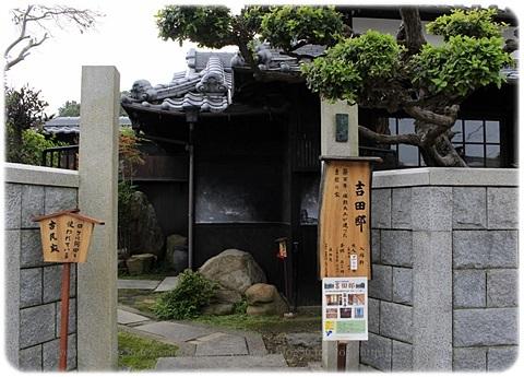 sayomaru19-14.jpg