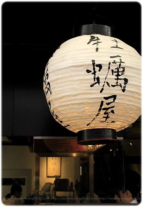 sayomaru19-141.jpg
