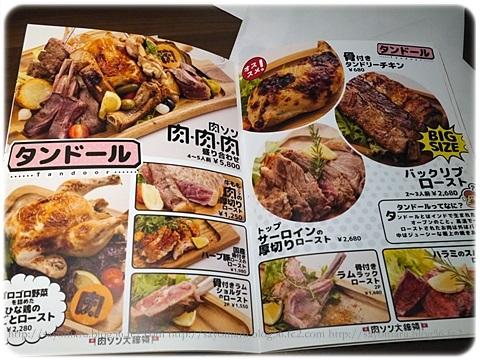 sayomaru19-164.jpg