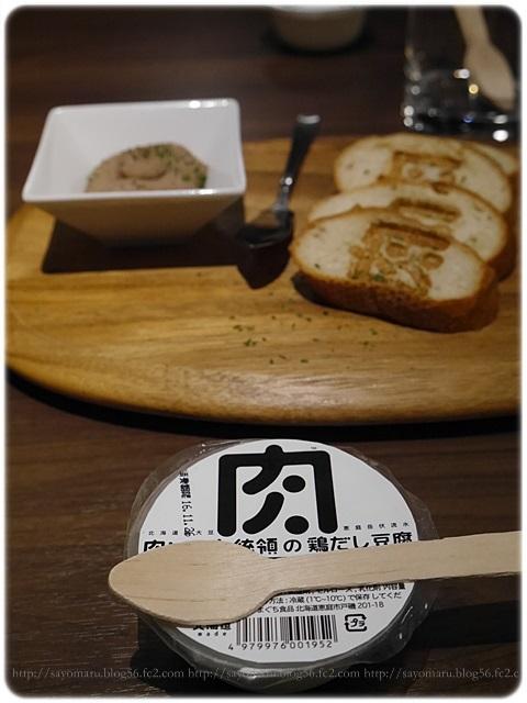 sayomaru19-165.jpg