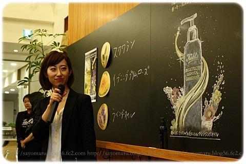 sayomaru19-201.jpg