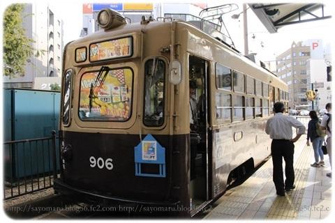 sayomaru19-218.jpg