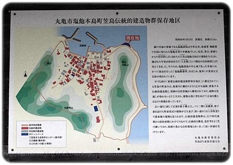 sayomaru19-23.jpg