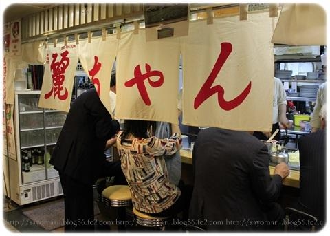 sayomaru19-236.jpg