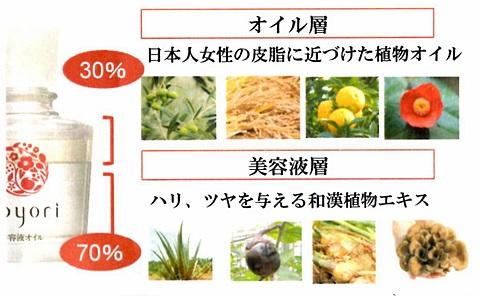 sayomaru19-249.jpg
