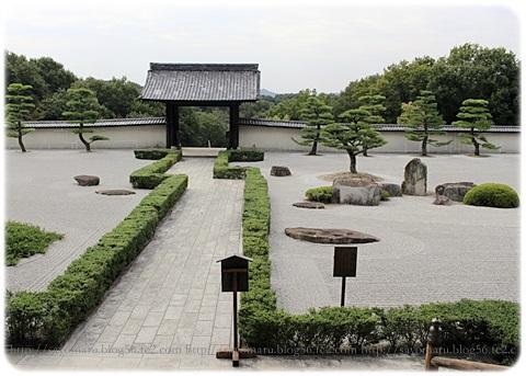 sayomaru19-280.jpg