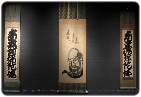sayomaru19-283.jpg