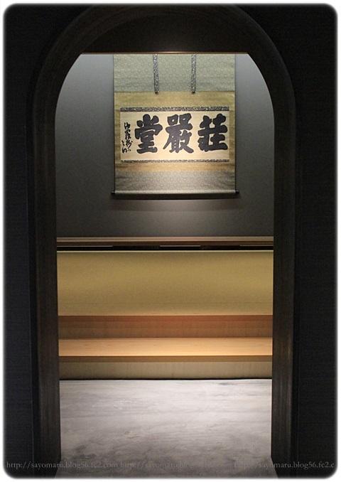 sayomaru19-284.jpg