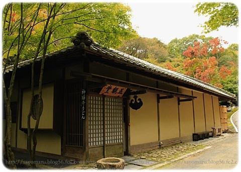 sayomaru19-292.jpg