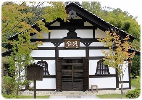 sayomaru19-319.jpg