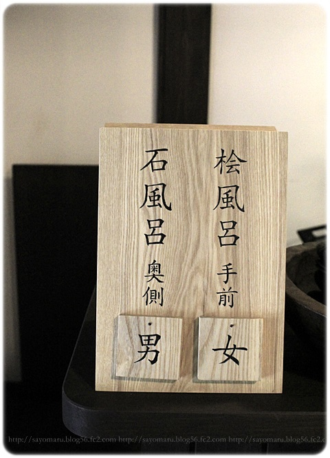 sayomaru19-325.jpg