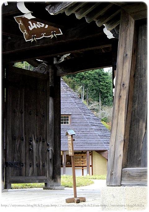 sayomaru19-331.jpg