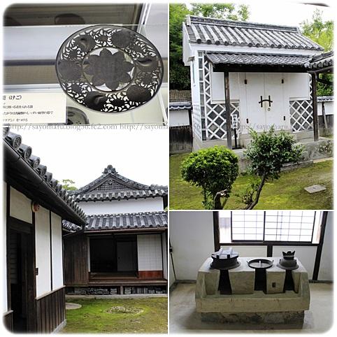 sayomaru19-35.jpg