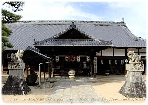 sayomaru19-73.jpg