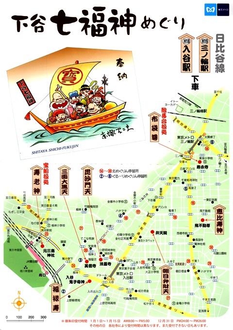 sayomaru19-91.jpg