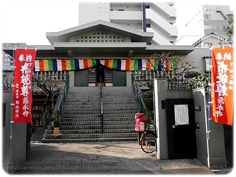 sayomaru19-93.jpg