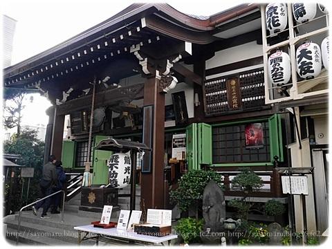 sayomaru19-96.jpg