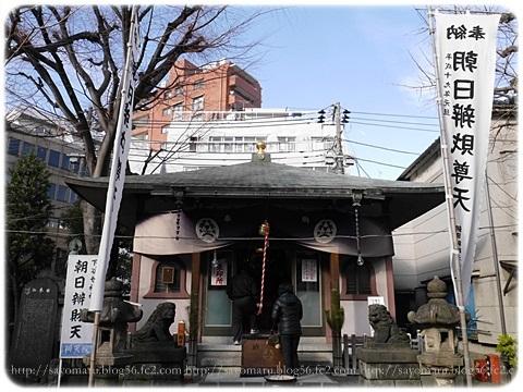 sayomaru19-99.jpg