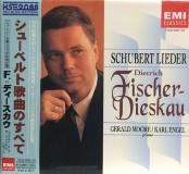 D.フィッシャー=ディースカウ_シューベルト歌曲のすべて(EMI TOCE-9387~94)スケルツォ倶楽部