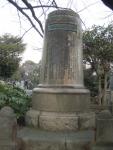 川上音二郎の墓