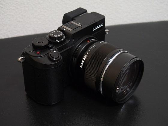 EM504571.jpg