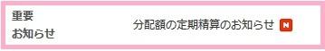 linesjuyoosirase1021.jpg