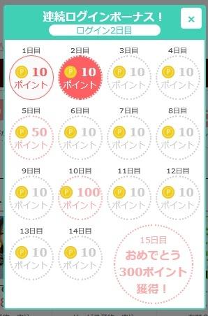 puri20170125104.jpg