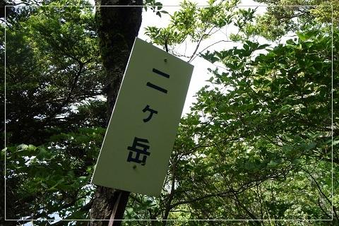160703jyuni9.jpg