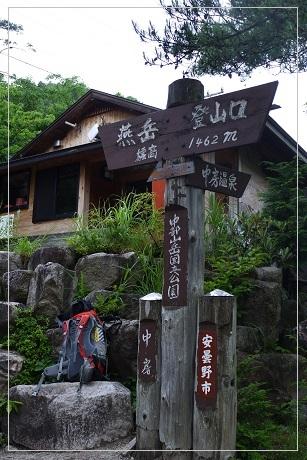 160710tsubakuro2.jpg