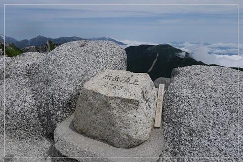 160710tsubakuro73-.jpg