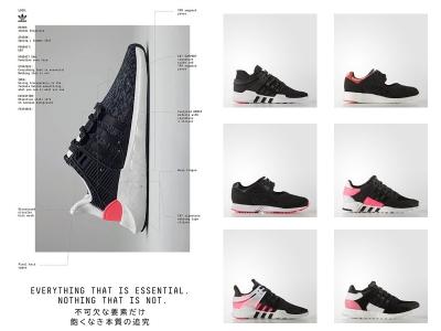 adidas-Originals-EQT.jpg