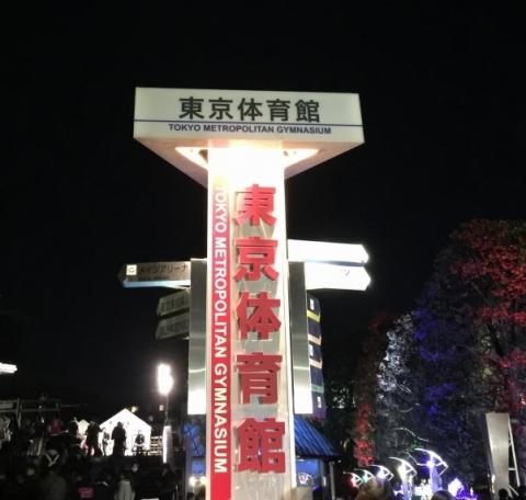 20161230_02.jpg